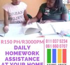 Junior Private Home Tutoring - Saving Crace Junior Tutors