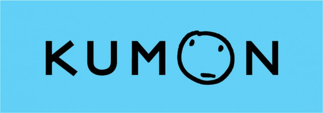 Kumon - After School Learning Programme